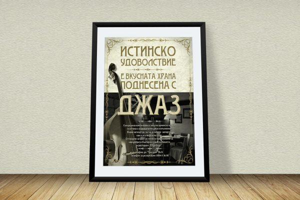 Restaurant Egur poster