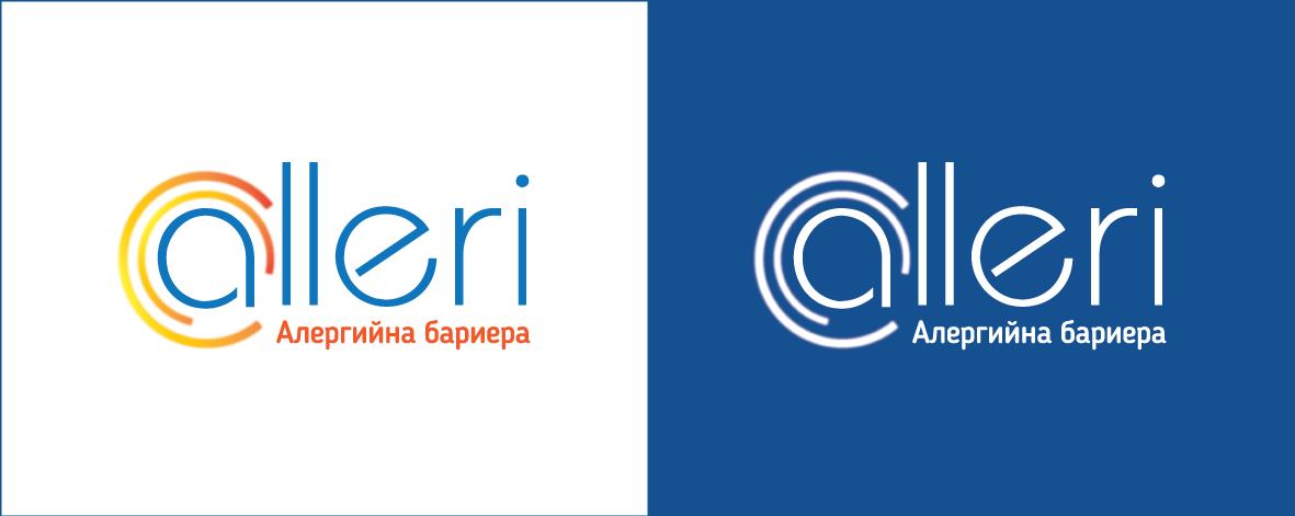 Alleri logo design