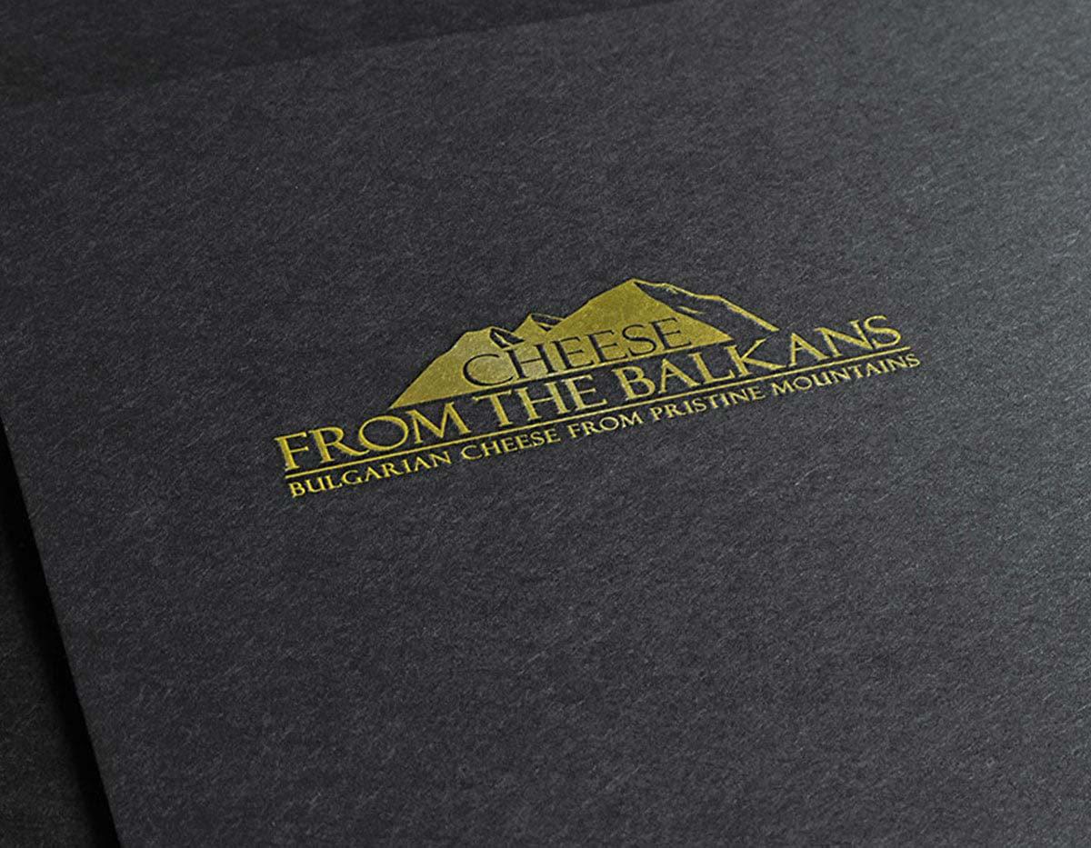 Дизайн на лого за био сирене - Студио Дриймтайм