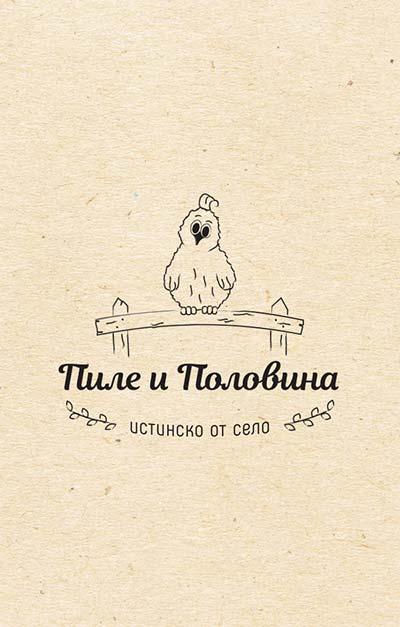 Дизайн на лого за био ферма - Студио Дриймтайм