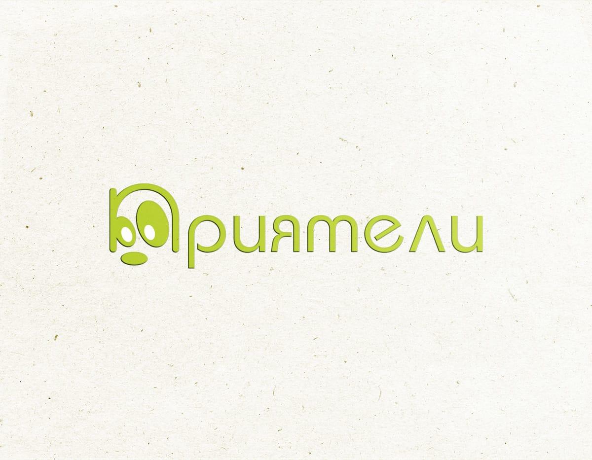 Лого дизайн за ветеринарен кабинет Приятели - Студио Дриймтайм