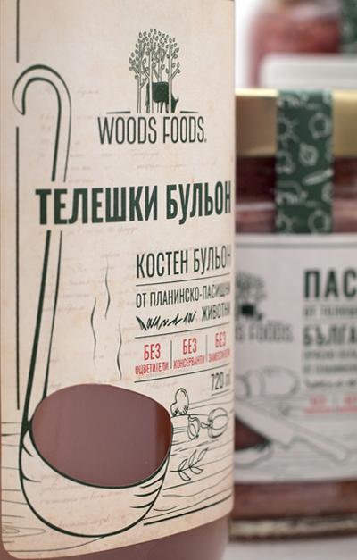 дизайн на етикети за Woods Foods - Studio Dreamtime